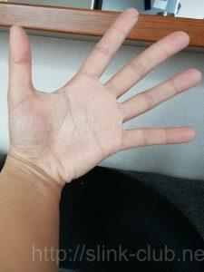 30代女性の手のひら画像左手