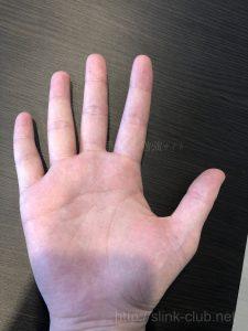 20代男性の手のひら画像右手