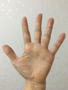 50代女性の手相画像左手