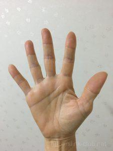 50代女性の手相画像右手